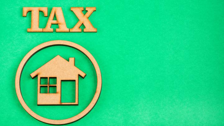 2022年度税制改正で住宅ローン減税が縮小の見込み!売り時は2021年?